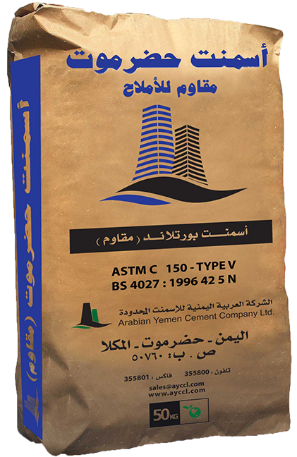 Hadhramout Sulphate Resistant Cement (SRC)